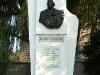 Памятник Д, Гарибальди